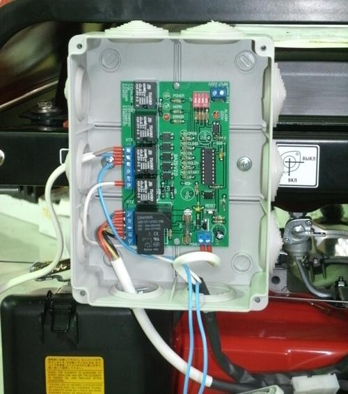 Стабилизатор напряжения 10000вт энергия